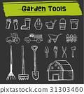garden tool doodle icon set 31303460