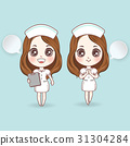 Cartoon nurse in white dress cute. have a smile  31304284
