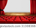 Theater stage with wooden floor and open curtains 31308366
