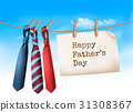 Happy Father's Day Background With A Three Ties 31308367
