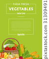 Fresh farm food banner with vegetable 31309491