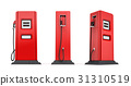 3d rendering of three red gas pumps in front, side 31310519