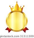 冠 王冠 皇冠 31311309