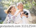 카메라를 가진 노인 부부 31312544