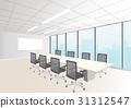 사무실 회의실 31312547