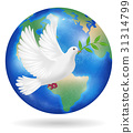 white pigeon flying over earth planet vector 31314799