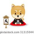 狗年 柴犬 叢林犬 31315044