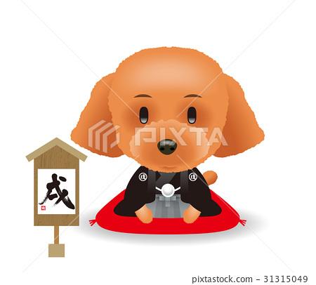 สุนัข,สุนัช,กิโมโน 31315049