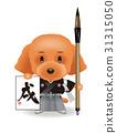 สุนัข,สุนัช,กิโมโน 31315050