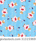 yukata, bear, bears 31315969