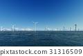 Wind Turbines on blue sea 3D render 31316509