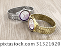 Gold and silver watches 31321620