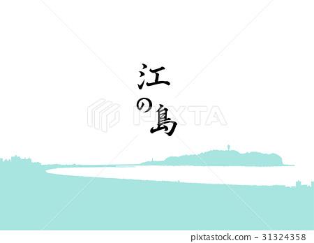 에노시마 31324358