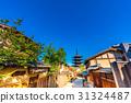 Tower of Yasaka Kyoto (Hokenji Temple) 31324487