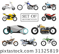 Set of motorcycle icons. retro and modern flat 31325819