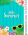 Hello summer holiday background.  31327432