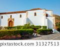 Central square with church in Betancuria village 31327513