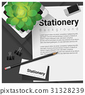 Stationery scene with office equipment background 31328239
