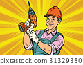 drill tool worker 31329380