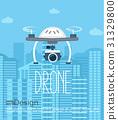 drone, quadcopter, vector 31329800