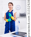 woman cleaning in company office 31332928
