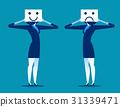 Feeling. Businesswoman holding smile and sad mask. 31339471