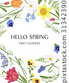Botanical card with spring flowers. 31342390