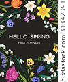 Card with spring flowers. 31342391