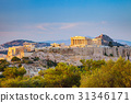 Acropolis in Athens, Greece 31346171