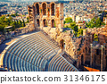 Odeon of Herodes Atticus in Acropolis of Athens 31346175