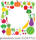 Fruit and vegetable vector background. 31347721