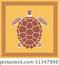 Sea Turtle ornament 31347906