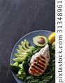 Food 31348961