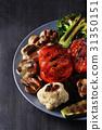 Grilled vegetables 31350151
