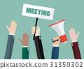 People attending meeting 31350302