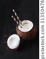 Coconut cocktail 31350476