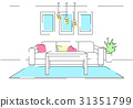 Linear interior with colored elements. 31351799