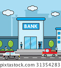 Bank building in city  31354283