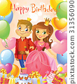 Happy Birthday, Princess and Prince, greeting card 31356090