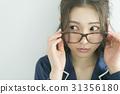 眼鏡 女生 女孩 31356180