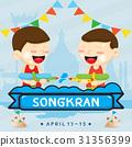 Songkran festival . 31356399