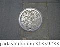 manhole, itako, iris 31359233