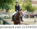 girl, dressage, horse 31359430