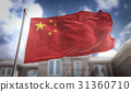 China Flag 3D Rendering on Blue Sky Building 31360710