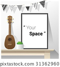 Interior poster mock up with empty frame 31362960
