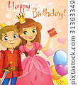 Happy Birthday, Princess and Prince, greeting card 31363349