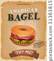 bagel, sandwich, bread 31363815