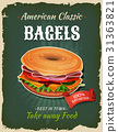 poster menu bagel 31363821