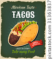 tacos mexican fast-food 31363837
