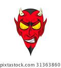 Smiling devil Head 31363860